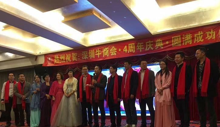 深圳牛商风采7
