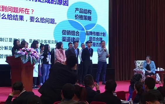 深圳牛商风采8