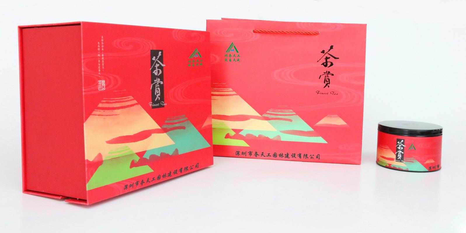 园林建设公司商务礼品选择茶礼品定制