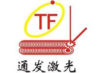 通发激光选择荔花村英德红茶作为年会礼品